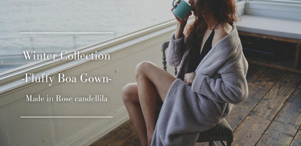 Fluffy Boa Gown