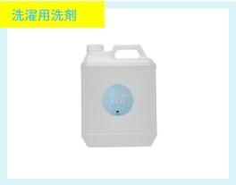 ニコエコ 洗濯用 4L