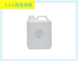 ニコエコ トイレ用 4L