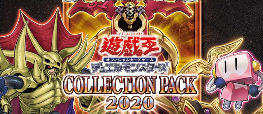 collectionpack2020