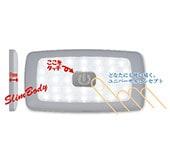 【クイックドーム】タッチLEDルームランプ 触れるだけで点灯するルームランプ!