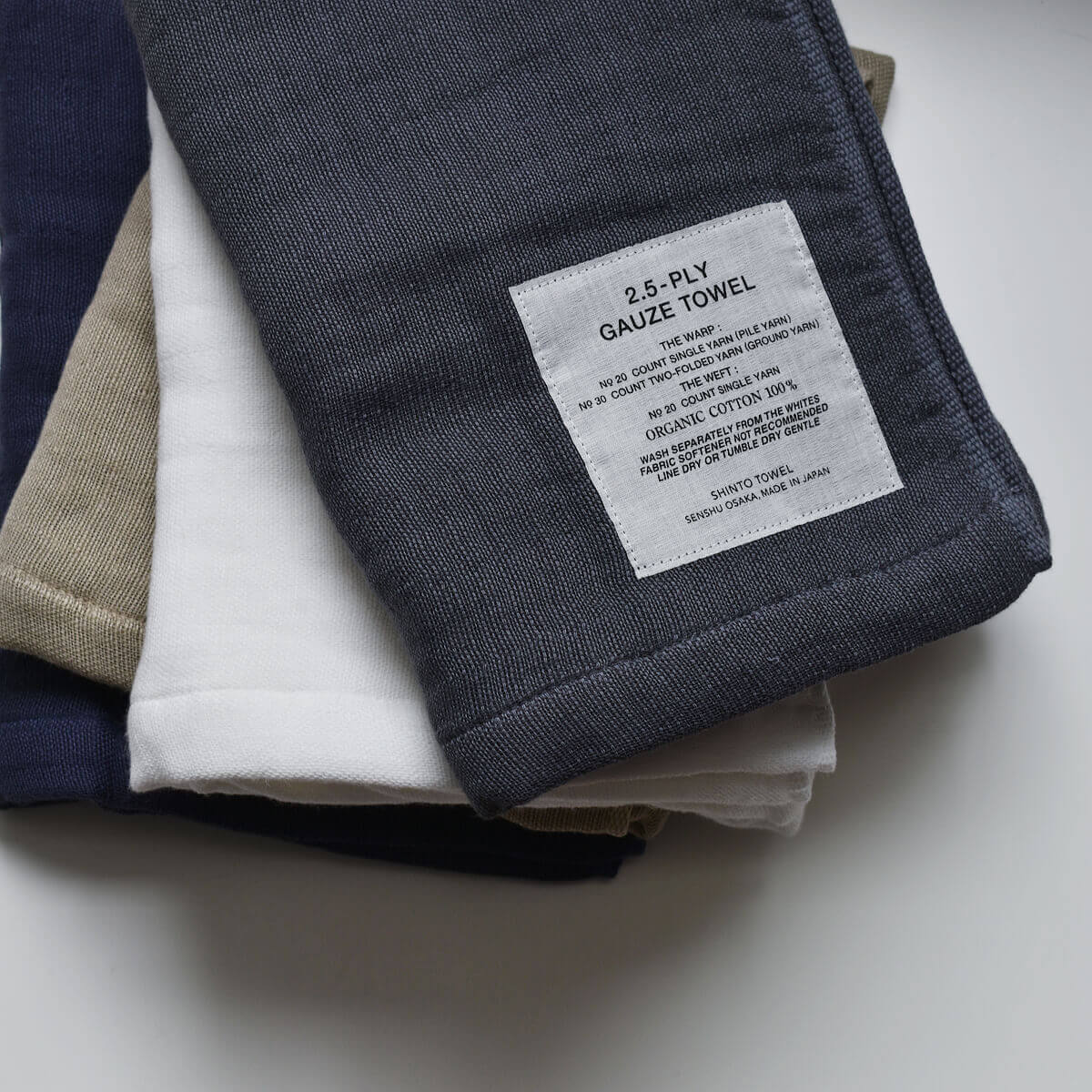 2.5ply gauze towel(神藤タオル)