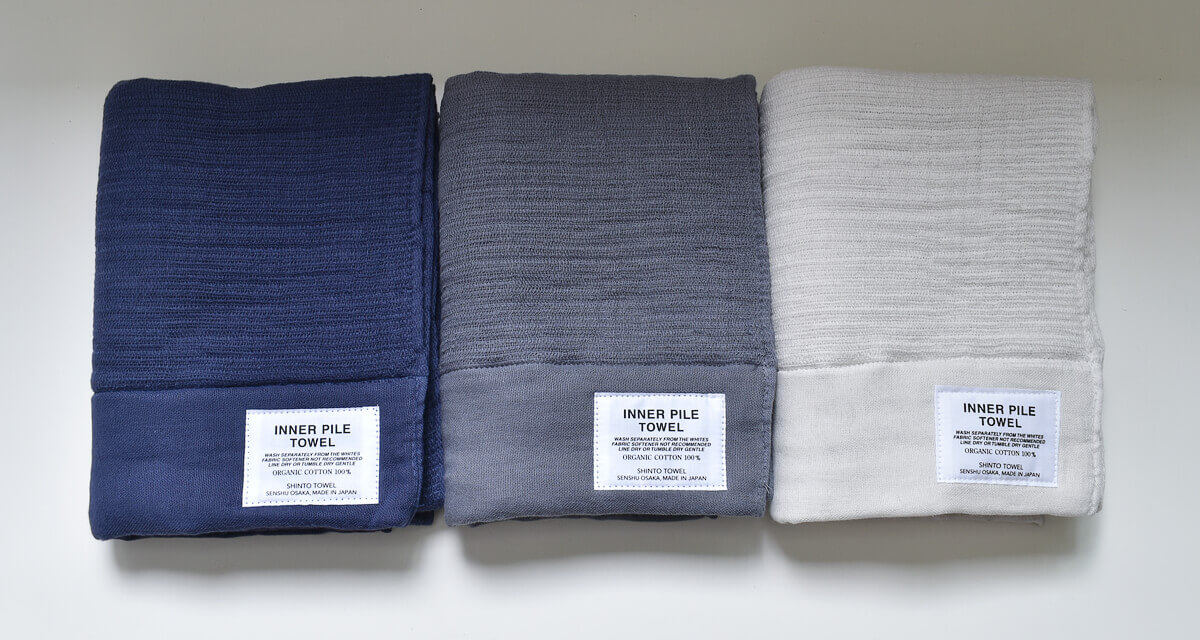 inner pile towel