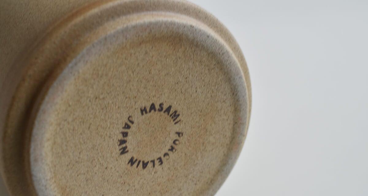 hasami porcelain bottle