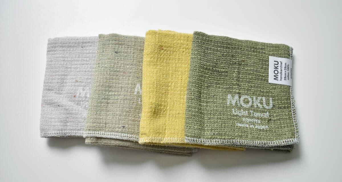 kontex MOKU