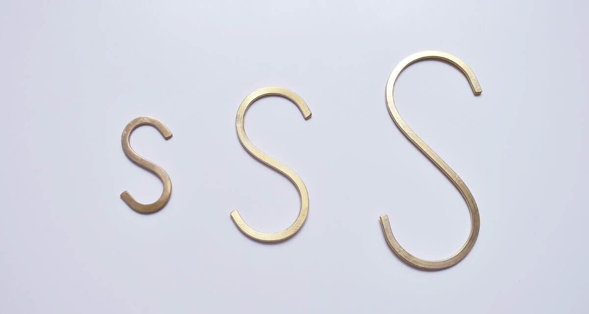 真鍮のS字フック