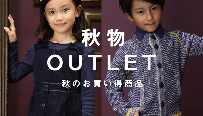 outlet_SP