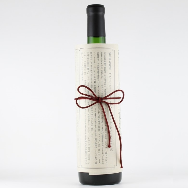 サントリーワインのワイン通販ショップ<カーヴ・ド・ヴァン