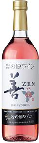 の原ワイン善 ロゼ
