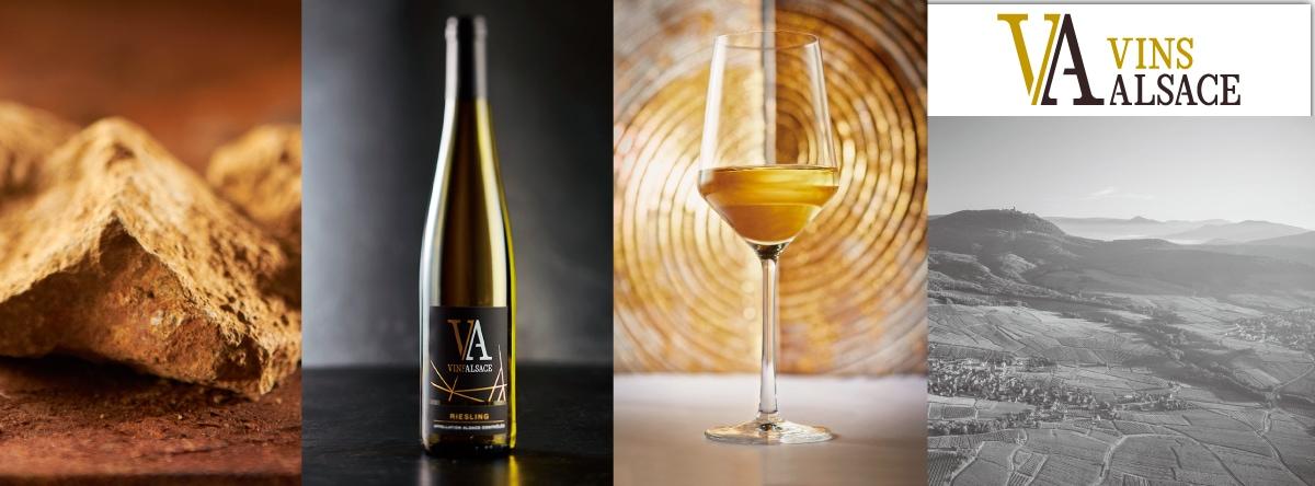 アルザスワインキャンペーン