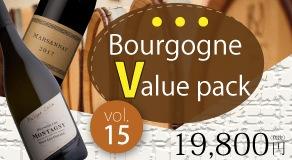 ブルゴーニュ バリューパック Vol.15 6本セット