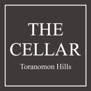 The Cellar Toranomonhills