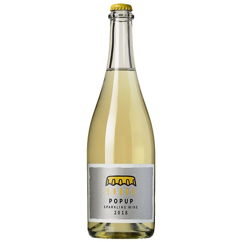 ポップアップ スパークリングワイン 2018