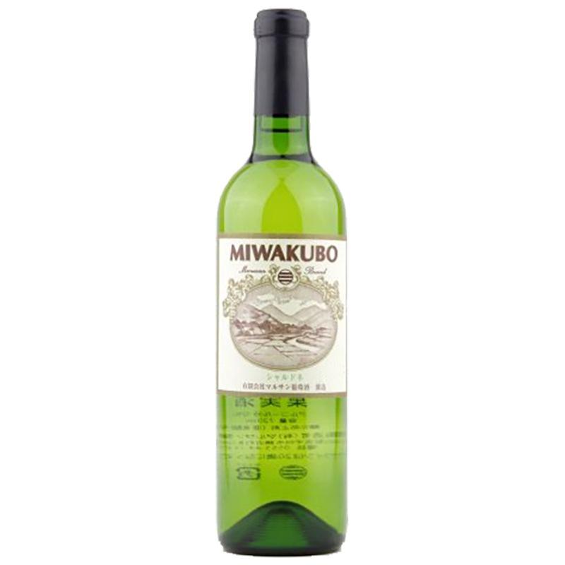 マルサン葡萄酒 ミワクボ シャルドネ 2019