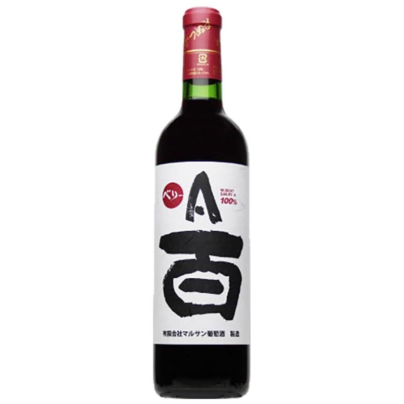 マルサン葡萄酒 ベリーA 百 2018