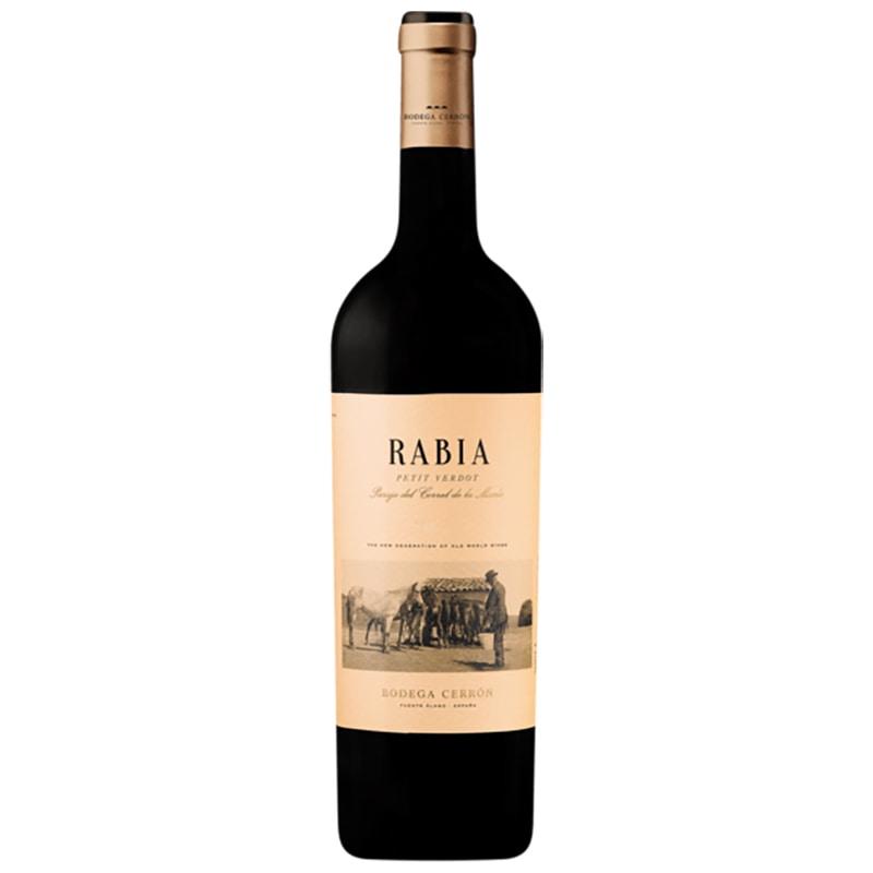 ラビア オーガニック・レッド・ワイン・バレル 2016