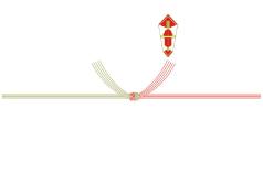 結びきり(5本)