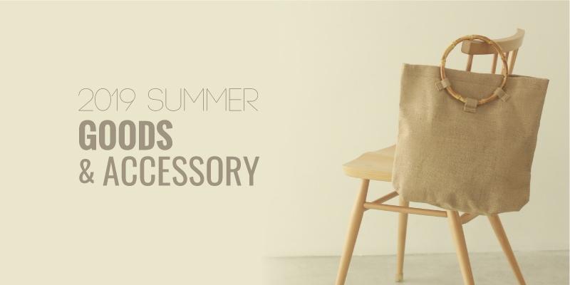 2019 Summer Goods