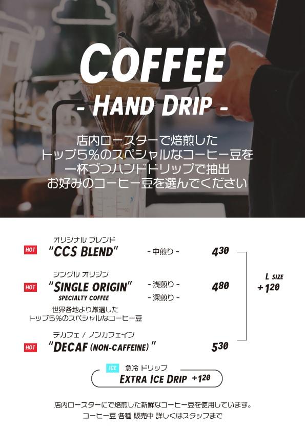hand-drip