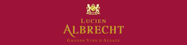 ルシアン・アルブレヒト