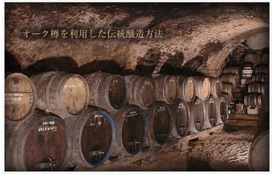 オーク樽を利用した伝統醸造方法。