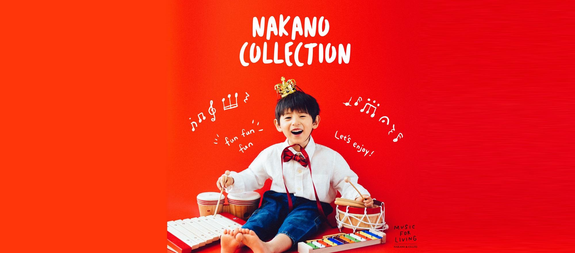 nakanocollection