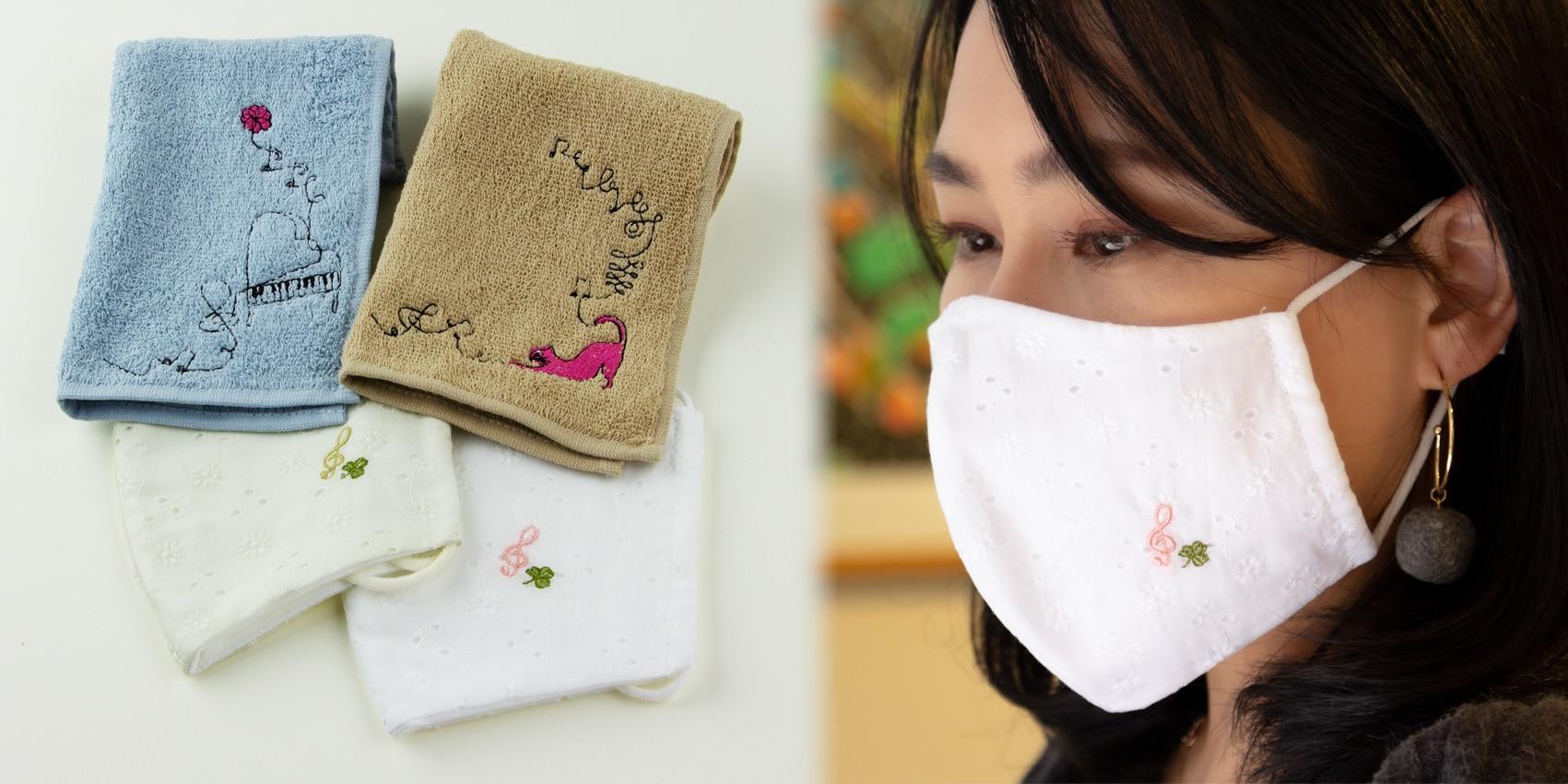 エンブロイダリー(刺繍)タオルハンカチ&コットンレースマスク
