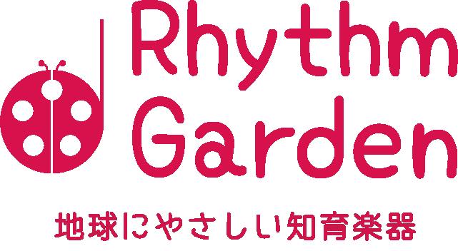 RhythmGarden