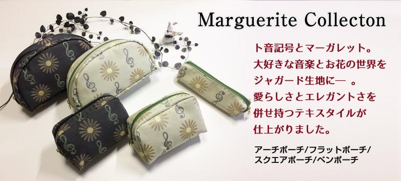 Margueriteポーチ・ペンポーチ