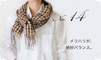 秋春メンズストール巻き方 No.14(ボリューム巻き)