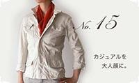 秋春メンズストール巻き方 No.15 (ブルゾン巻き)