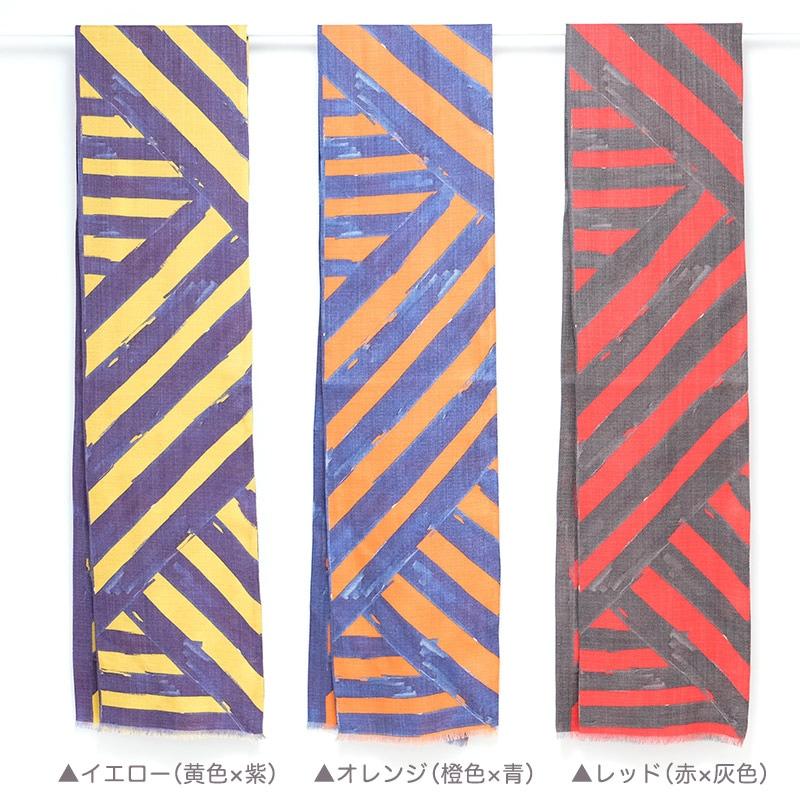 イタリア製 メンズストール スカーフ マフラー ストリィシア・オレンジ(橙×青)5