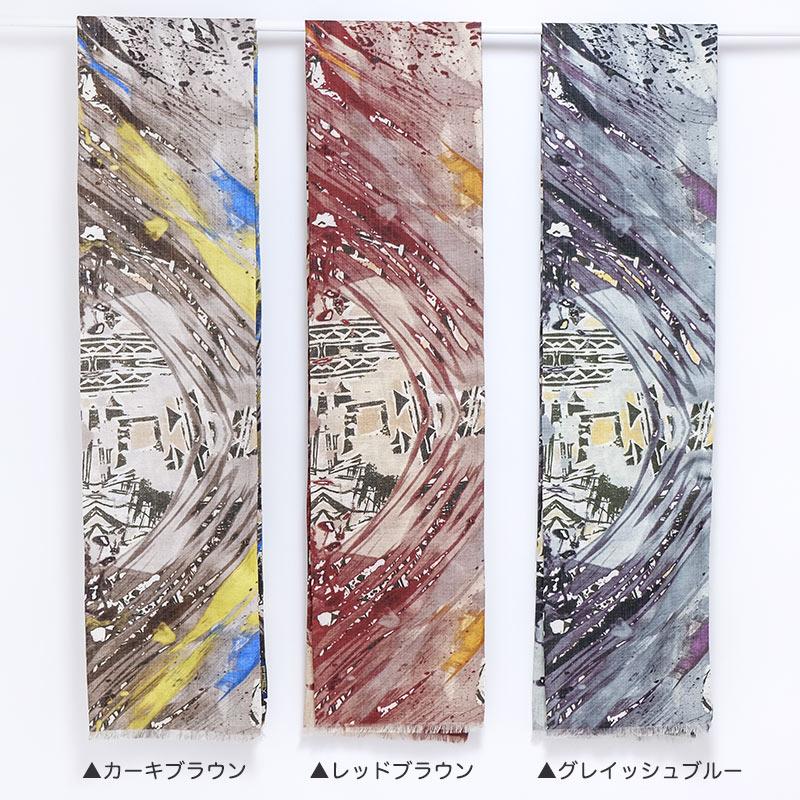 イタリア製 メンズストール スカーフ マフラー ペネッロ・カーキブラウン5
