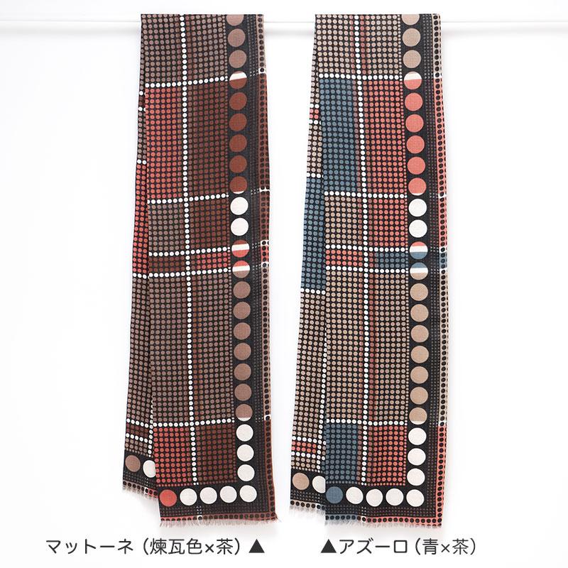 イタリア製 メンズストール スカーフ マフラー ポルカドット マットーネ(煉瓦×茶色)5