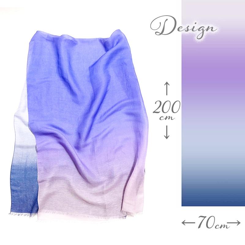 ストール メンズ 夏物 リネン青色 紫色 グラデーション 男性女性兼用デザイン