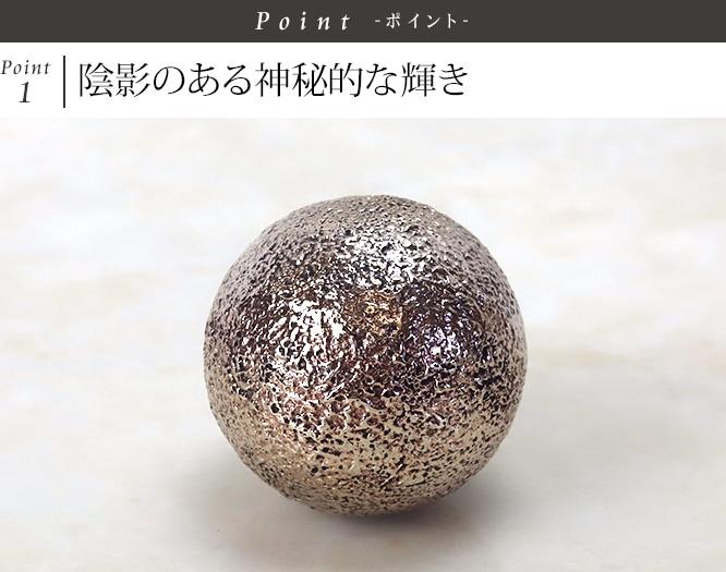 ガムランボール(LL) シンプル