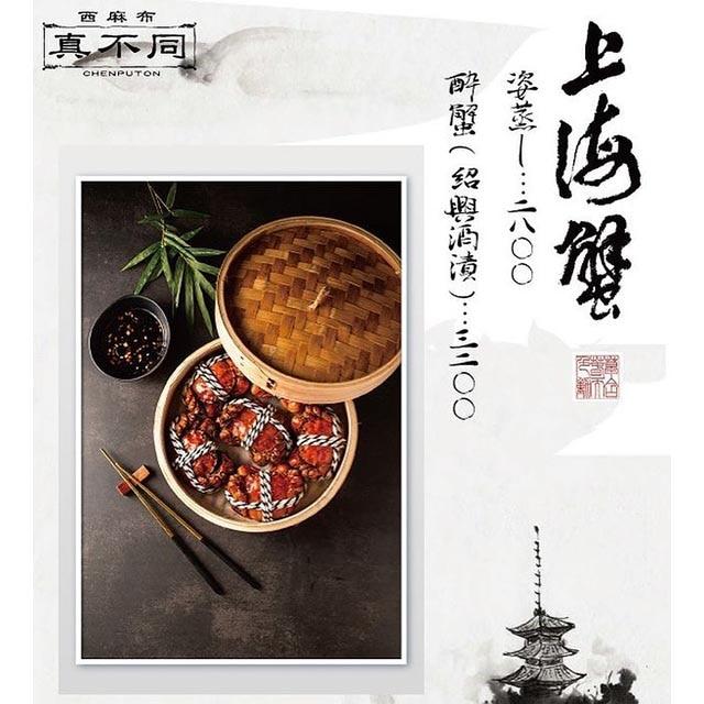 Photo by 西麻布 真不同 in 西麻布 真不同|広東料理・香港式飲茶.