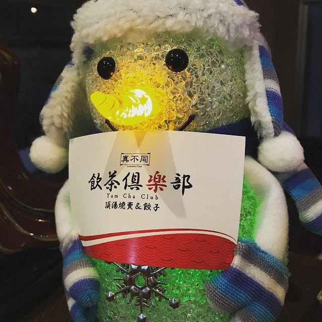 Photo by 【真不同】 飲茶倶楽部 on December 31, 2020.