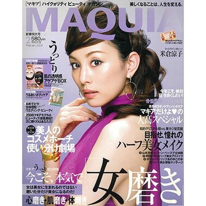 【雑誌】MAQUIA:「美肌鍋特集」