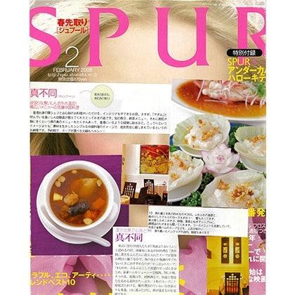 【雑誌】SPUR:「美肌によい料理店」