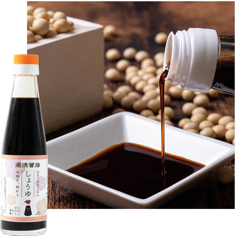 紀州湯浅醤油