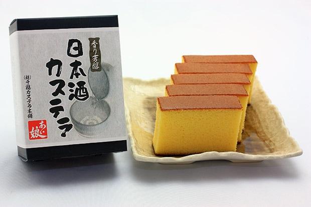 https://gigaplus.makeshop.jp/chidiwa/IMG/620酒1斤ハーフ外箱と5切れB.jpg