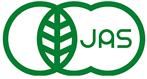 有機JAS認定ロゴマーク
