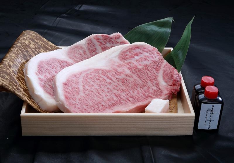 極上近江牛(A4・A5)【特上】サーロインステーキ