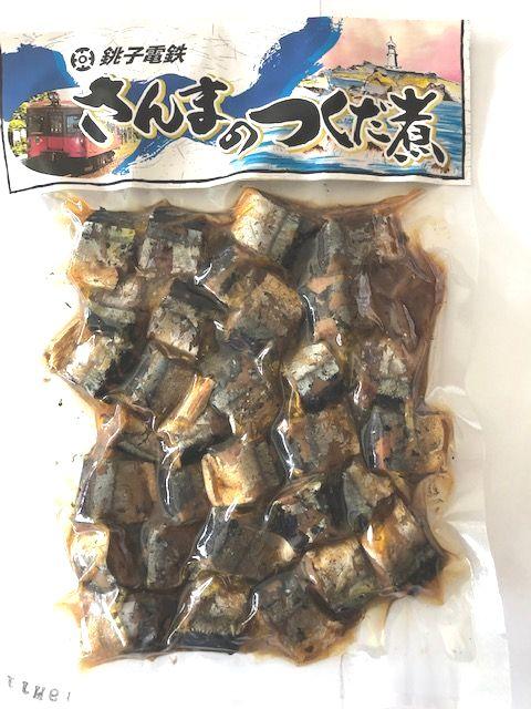 銚子電鉄の佃煮【さんまの佃煮】(お徳用パック)