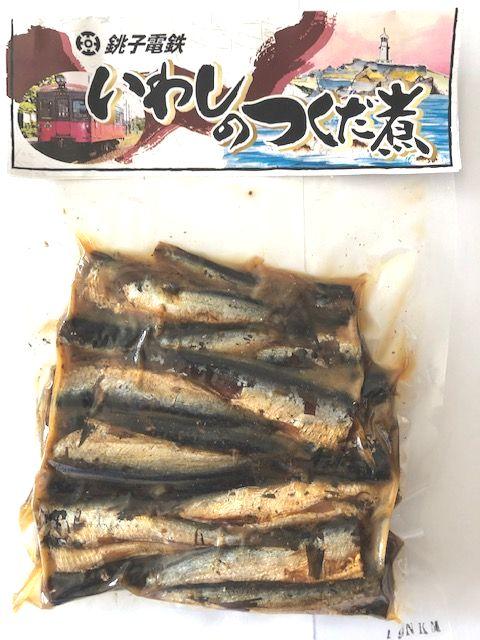 銚子電鉄の佃煮【いわしの佃煮】(お徳用パック)