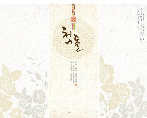 17.チョットル(1歳)〜シルバー&ゴールド27 W270cm×H210cm