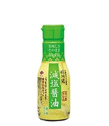 超特選減塩醤油 密封ボトル