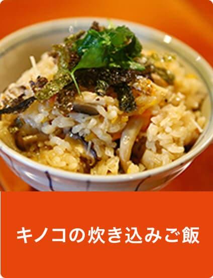 ツナ缶まぜ麺
