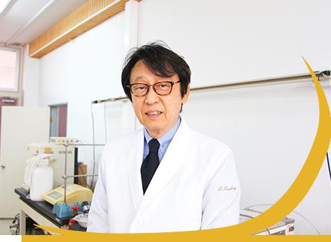 長崎女子短期大学 生活創造学科栄養士コース 教授 橋口 亮氏
